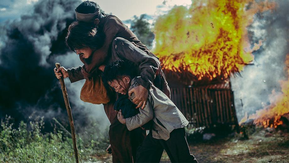 死を忘れた男】   第32回東京国際映画祭