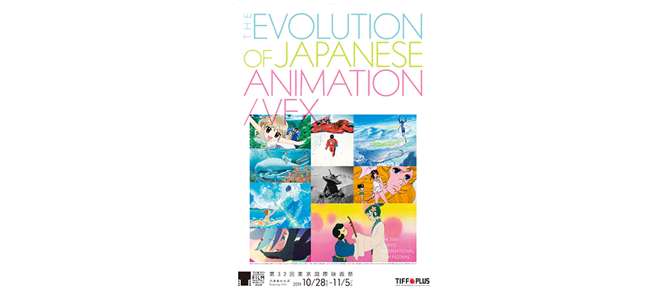 Japanese Animation: The Evolution of Japanese Animation / VFX