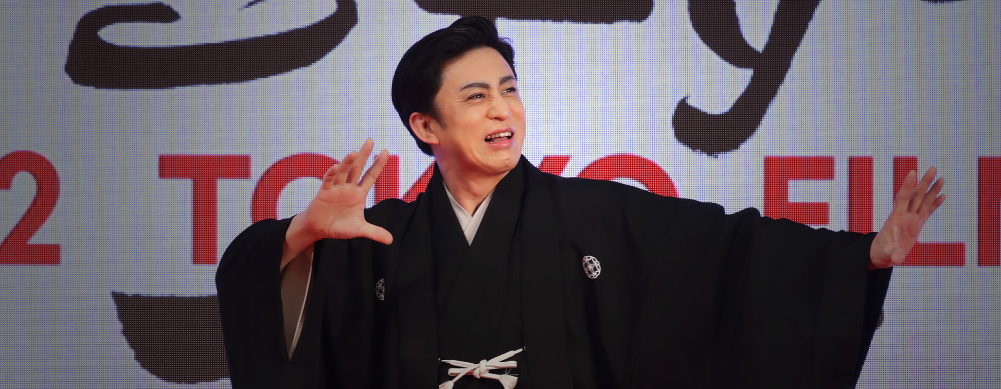 "Opening event Red Carpet, ""CinemaKabuki Onna Goroshi Abura no Jigoku (Murder in a Hell of Oil)"" Koshiro Matsumoto"