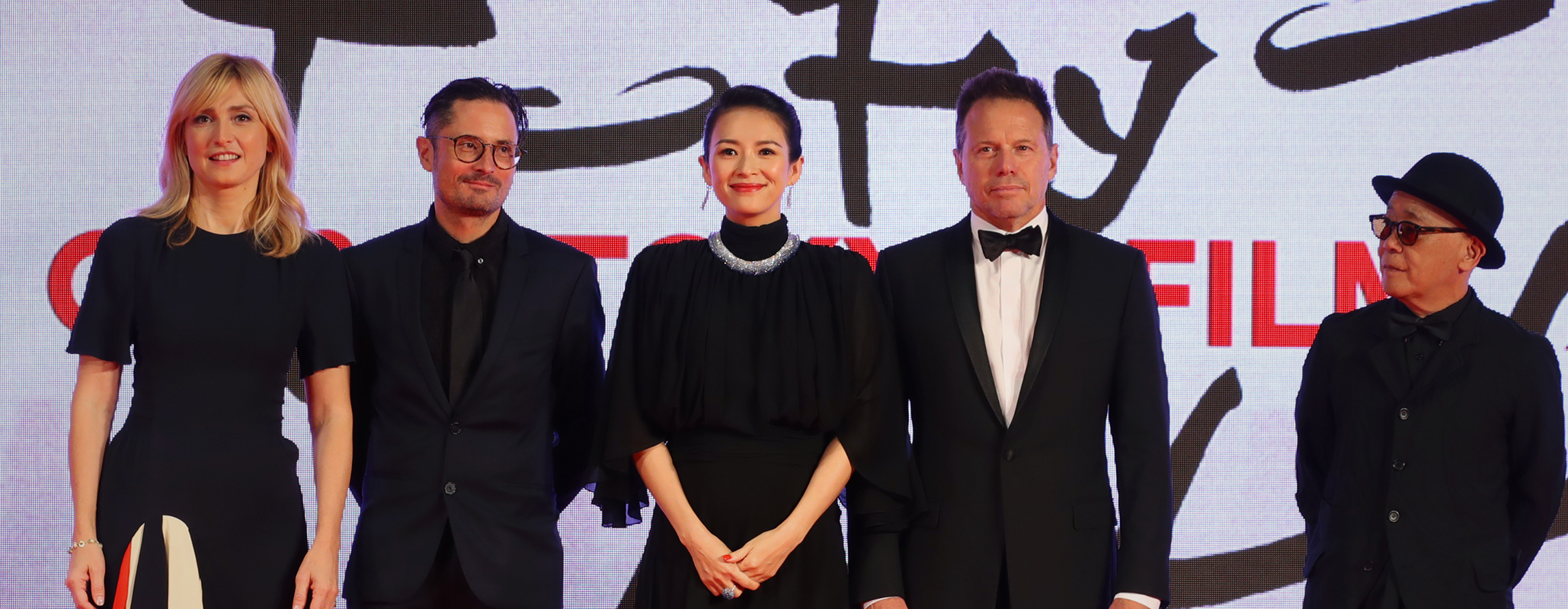Opening event Red Carpet, Members of Competition, Jury Zhang Ziyi, Bill Gerber, Julie Gayet, Michael Noer, Ryuuiti Hiroki