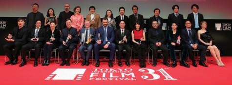 31st TIFF Award Winners