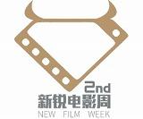 NewFilmWeek