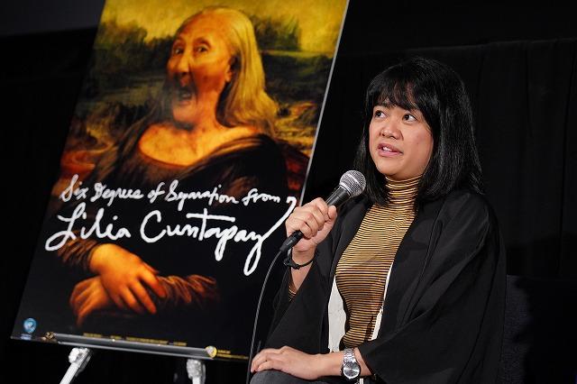 Sigrid Andrea Bernardo