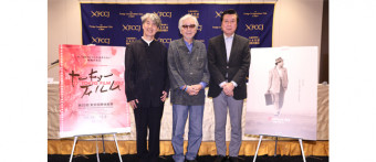 Internationally Acclaimed Director Yoji Yamada Made Remarks on His Latest Film