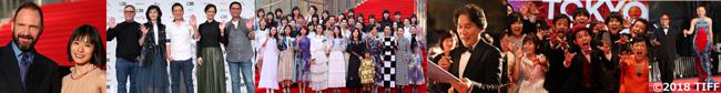 第32回東京国際映画祭開催日決定