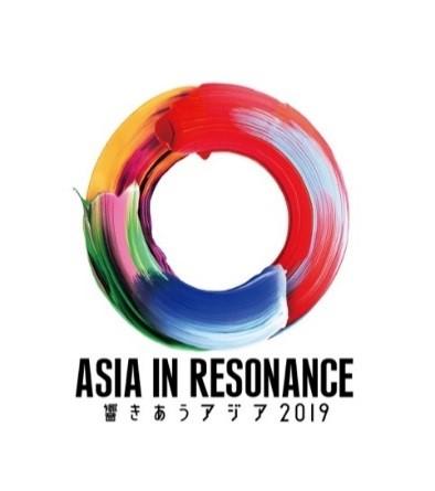 響きあうアジア2019