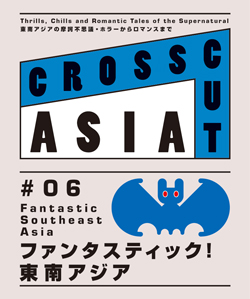 Crosscut06
